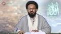 [سخن عشق] Sharhe Munajate Shabaniya - H.I Sadiq Taqvi - Part 13 - Urdu