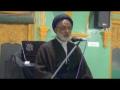 [05] [Last] Zindagi Baad al-Maut - 5th Rabi-ul-Akhir 1434 A.H - Moulana Syed Mohammad Askari - Urdu