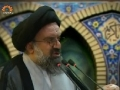 [05 July 2013] Tehran Friday Prayers آیت الله سید احمد خاتمی - Urdu