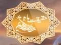 [Promo] حقیقت رمضان - Special Ramadhan Program Haqeeqat-e Ramadhan - Urdu