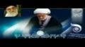 Ayatollah Bahjat about Ayatollah Khamenei - Persian