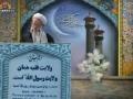 [12 July 2013] Tehran Friday Prayers - حجت الاسلام امامی کاشانی - خطبہ نماز جمعہ - Urdu