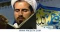 [15 July 13] International Quran Exhibition in Iran - English