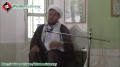 [3/3] تفسیر سورۃ العصر - H.I. Ejaz Bahishti - 3 Ramadhan 1434 - نارتھ کراچی - Urdu