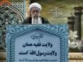 [19 July 2013] Tehran Friday Prayers آیت الله جنّتی Urdu