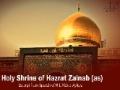 Shrine of Hazrat Zainab (as)   Silence is not an option - English