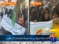 Attack on Hazrat Zainabs shrine: Worldwide Protests held in Different Countries - 21 July 13 - Urdu