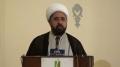 [20 July 2013]امت مسلمہ کے سلگتے مسائل - Burning Issues of Muslim Ummah - H.I Amin Shaheedi - Islama