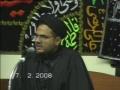 Majlis Topic AZADARI -URDU