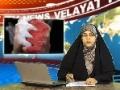 Velayat News (Al-Qaeda linked terrorists hold 200 Kurdish civilian hostage Syria) 07-24-13 - English