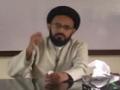 [1/2] جوانوں کے مسائل اور انکا حل - H.I Sadiq Taqvi - 4 Ramazan 1434 - Urdu
