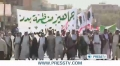 [02 August 13] Iraqis rally to mark the International Quds Day - English