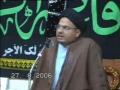 Jashan Wiladat Imam Hussain a.s Year 2006 -English speech