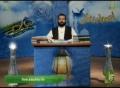 Asool-e-Zendagi - Urdu