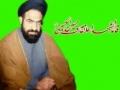 Shaheed Quaid message and Tribute to him - Urdu