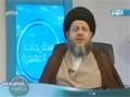 مطارحات في العقيدة | خصائص نظرية المجسمة – 3 Arabic