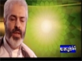 [14 August  2013] Islam aur Zahoor key Alaim - End Of Time | آخری زمانہ - Urdu