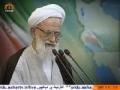 [23 Aug 2013] Tehran Friday Prayers - حجت الاسلام امامی کاشانی - خطبہ نماز جمعہ - Urdu