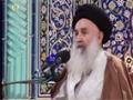پرتوی از وحی - H.I Qaem Maqami - Tafseer Sorah Ibrahim - Farsi
