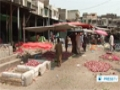 [27 August 2013] Flood again plays havoc in Pakistan - English
