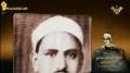 Khaleda beacons | Sh Mohammed Friend explained منارات خالدة الشيخ محمد صدّيق المنش Arabic