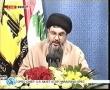 Sayyed Hassan Nasrallah - 2nd July 2008 - **Prisoner Swap** - Press Conference - English
