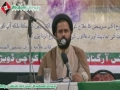 [25th Barsi] Shaheed Arif Hussain Al-Hussaini - Speech H.I Ali Afzal - 30th August 2013 - Urdu