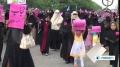 [5 Sept 2013] Pakistani women mark \'World Hijab Day\' - English