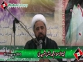 [25th Barsi] Shaheed Arif Hussain Al-Hussaini - Speech H.I Amin Shaheedi - 30th August 2013 - Urdu