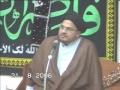 Majlis - Meraj-e-Nabwi SAW - Part 2 - Urdu