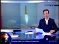 Missile if israel attacks Iran English