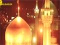 الــهــي   للمنشد أسامة همداني - كلمات عباس بدوي - Arabic