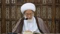 حديث ليلة السبت لآية الله قاسم 13 سبتمبر 2013 - Sheikh Isa Qasim - Arabic