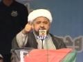 [دفاع پاکستان کنونشن] Speech H.I Amin Shahidi - 8 Sep 2013 - Urdu