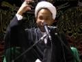 [08] Standing with the Oppressed | Sh. Usama AbdulGhani | Ramadan 1434 2013 - English