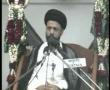 Quran Code of life Ashra By Hi Zaki Baqri MAjlis 6-Urdu