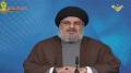 [ARABIC] Sayed Nasrollah 23-09-2013 (HD) | كلمة السيد نصر الله حول آخر المستجدات