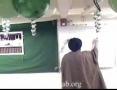 [abbasayleya.org] Tafseer Sura Fateha 1 - English