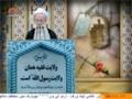 [27 Sept 2013] Tehran Friday Prayers - حجت الاسلام امامی کاشانی - خطبہ نماز جمعہ - Urdu