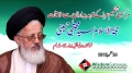 [24 Sep 2013] H.I Mujtaba Hussaini - مرکزی تنظیم عزا کے عہدیداران سے ملاقات  - Urdu