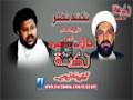 حالات حاضرہ مین ایم ڈبلیو ایم پاکستان اور ایس یو سی کا نکتہ نگاہ Urdu