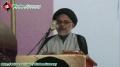 [واں سالانہ ڈویژنل کنونشن34]  Speech: H.I Hasan Zafar Naqvi - 06 October 2013 - Urdu