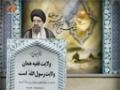 [11 Oct 2013] Tehran Friday Prayers آیت الله سید احمد خاتمی - Urdu
