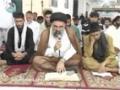 دعای عرفہ [Dua Arafa] Explanation by Ustad Syed Jawad Naqvi - JOW - Urdu