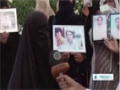 [21 Oct 2013] Pakistani tribal women protest illegal detention of their family members - English