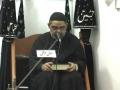 [Iqtebasaate Dua e Arafa] Speech: H.I Syed Ali Murtaza Zaidi - Urdu
