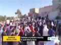 [23 Oct 2013] Bahrain Regime Forces crackdown on protesters mourning for youth killed by forces - English