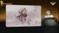 Khaleda beacons   Sahib Ibn Abbad (Lebanon) - Arabic