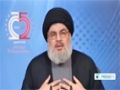 [28 Oct 2013] Hezbollah Secretary General Speech - Part 3 - English
