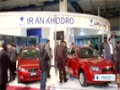 [28 Oct 2013] 14th OIC Trade Fair kicks off in Tehran - English
